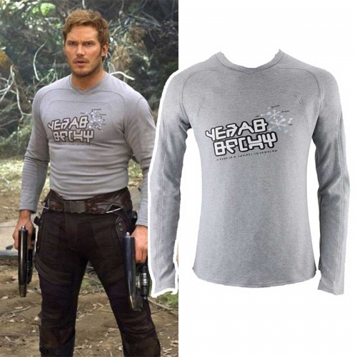 Star Lord Yeah Baby Superhero Cosplay Shirt Guardians of the Galaxy Vol. 2