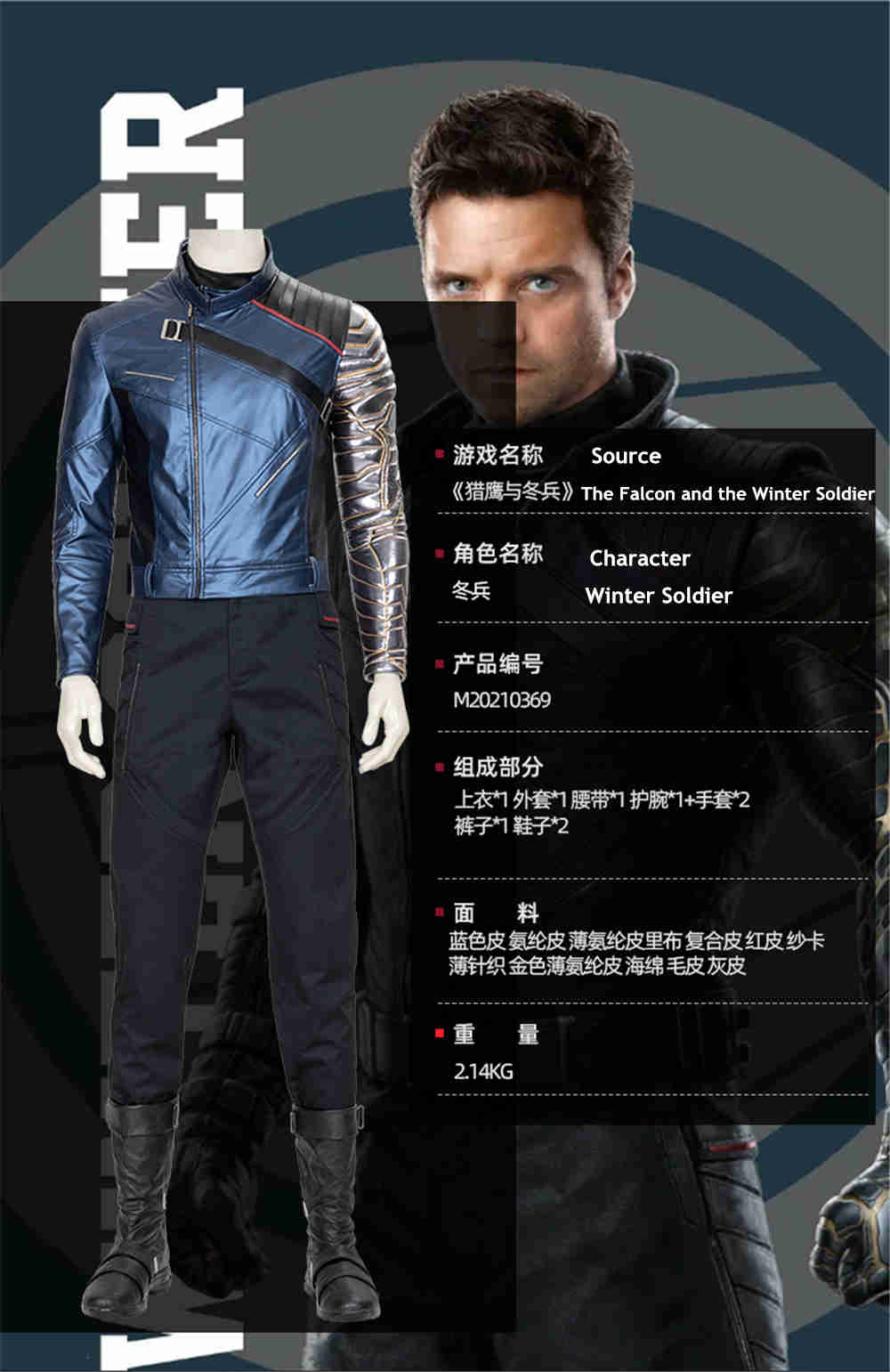 The Falcon and the Winter Soldier Bucky Barnes Cosplay Costume Battle Suit Jacket Pants Adult -Takerlama