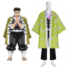 Demon Slayer Kimetsu no Yaiba Gyomei Himejima Cosplay Costume
