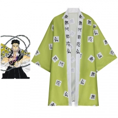Demon Slayer Kimetsu no Yaiba Gyomei Himejima Cloak Cosplay