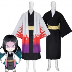 Demon Slayer Kimetsu no Yaiba Kagaya Ubuyashiki Cosplay Costume