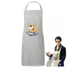 Gokushufudou The Way of the Househusband Tatsu Apron Glasses Cosplay Props